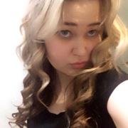 Ксения, 19, г.Воронеж