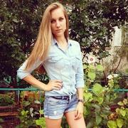 Василиса 25 лет (Дева) Чебоксары