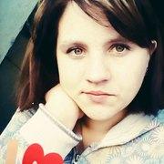 Мария, 21, г.Саранск