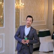 Эрик 35 Бишкек