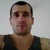 Tamaianu, 38, г.Рим