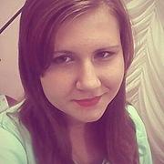 Алёна, 24, г.Алексеевка (Белгородская обл.)