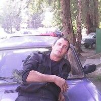 николай, 44 года, Козерог, Пермь