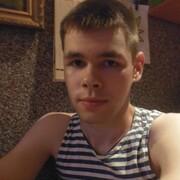 Макс 25 Ярославль