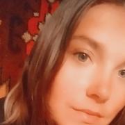Екатерина, 20, г.Бишкек