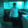 Nadejda, 69, Chusovoy