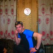 Денис, 29, г.Междуреченский