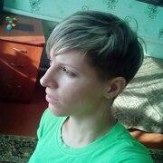Анна, 32, г.Черноморское