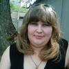Екатерина, 32, г.Краснодон