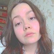 Оксана, 19, г.Кабул