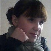 Камилла, 30, г.Чебоксары