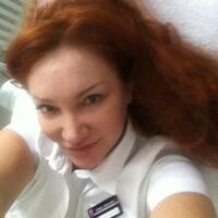Александра, 45 лет, Близнецы, Москва