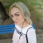 Инна 29 лет (Весы) Ульяновск