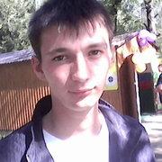 Maksim Popov, 23, г.Новокубанск