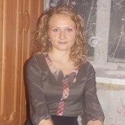 ANASTASYA, 28, г.Благовещенск (Башкирия)