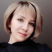 Софья, 27, г.Красноярск