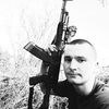 Роман Рудик, 21, Полтава