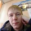 Евгений, 23, г.Петропавловск-Камчатский