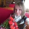 Валентина, 27, г.Тверь