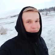Дмитрий Тарасенко 21 Бердянск