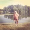 лена, 66, г.Саарбрюккен