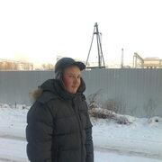 евгений 30 Омск