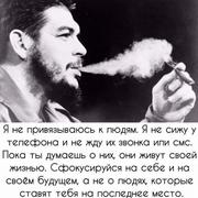 Сердар 25 Москва