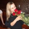 Natalya, 35, г.Астана