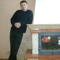 Сергей, 42 года, Козерог, Ардатов