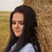 Анастасия, 21, г.Копейск