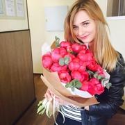 Alina, 21, г.Бровары