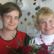 Елена, 42, г.Большая Ижора