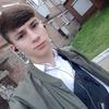 Roman, 21, г.Иркутск