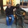 Максим, 24, г.Полтава