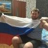 Мишка Ярик, 27, г.Курган
