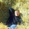 ALEXANDER, 38, г.Щекино