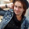 Елена, 42, г.Вельск