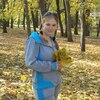 МАРИЯ, 28, г.Верховцево