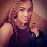 Алиночка, 23, г.Дальнегорск