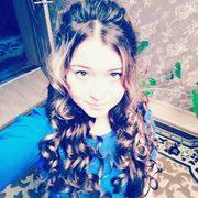 Арина, 23, г.Жигулевск