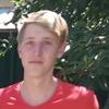 Никита, 18, г.Алматы́