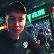Кирилл 28 Москва
