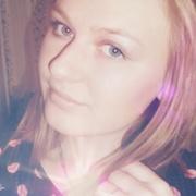 Наталья 24 года (Близнецы) Кемерово