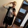 Людмила, 21, г.Долгопрудный