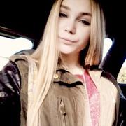 Kamila, 23, г.Брюссель