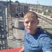 Владимир, 22, г.Курчатов