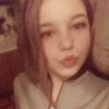 Елена, 22, г.Калининград