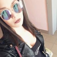 Екатерина, 24 года, Весы, Чита