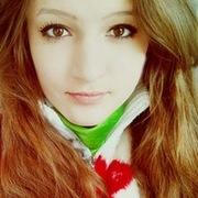 Лиля, 26, г.Нефтекамск