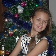 Ирина, 23, г.Таштагол